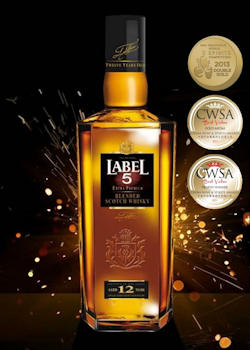 Leading Blended Scotch Whisky LABEL 5 receives gold medals at international competitions! - 3rd July, 2013