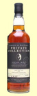 A bottle of Kinclaith 1963 Single Malt Whisky - 70cl - 40% - Private Collection