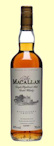 Macallan Distiller's Choice - Japanese Version