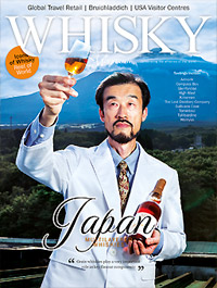 Buy the Whisky Magazine